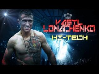 Vasyl Lomachenko - The Future of Boxing - Motivation