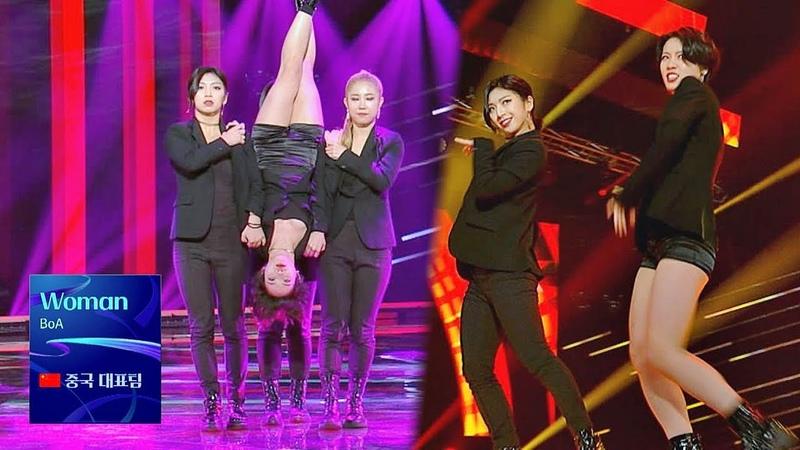 (잘한다 무한 반복 ☞) 중국 대표팀, 충분히 아름다워 To be a ′Woman′♪ 스테이지 K(STAGE K)