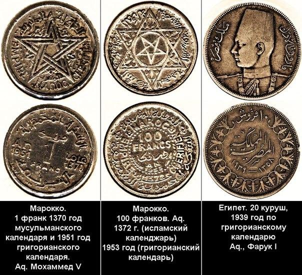 Израильские цифры на монетах польша 5 грошей, 1965