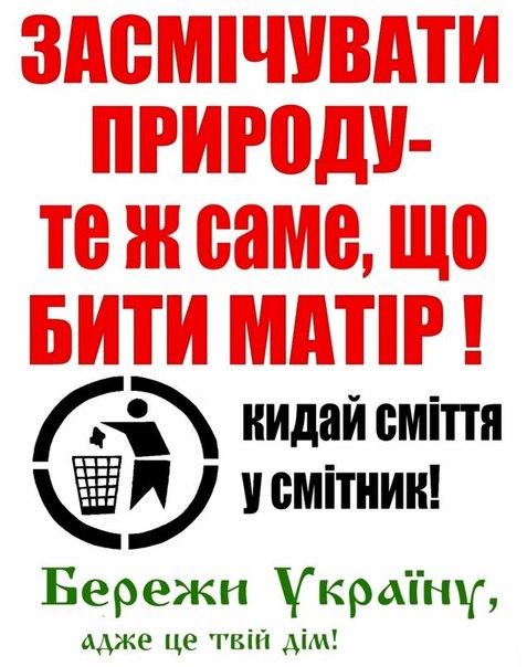 """После обыска в компании """"БРСМ"""" обнаружено 8 кустарных помп, которыми """"бодяжили"""" бензин, - Аваков - Цензор.НЕТ 6078"""