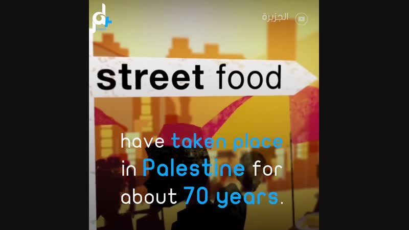 Quds News Network 8 h · WATCH | The French newspaper Le Figaro glorifies the genuine of the so-called Israeli dishes, in atte
