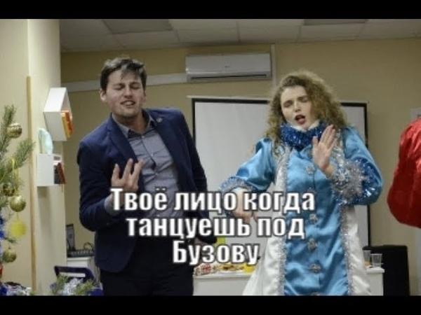 GTA Online СТРИИИМ ТУСОВЩИК
