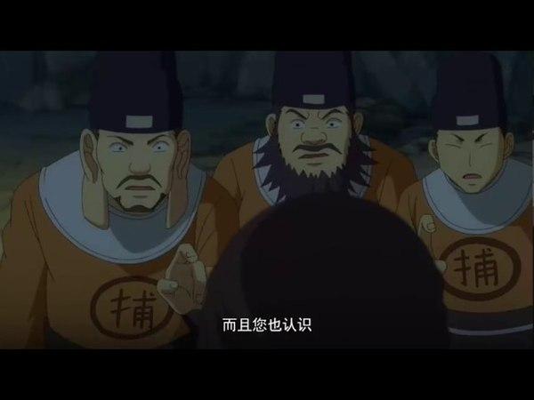 Сводники духов: Лисьи свахи / Hu yao xiao hongniang 61