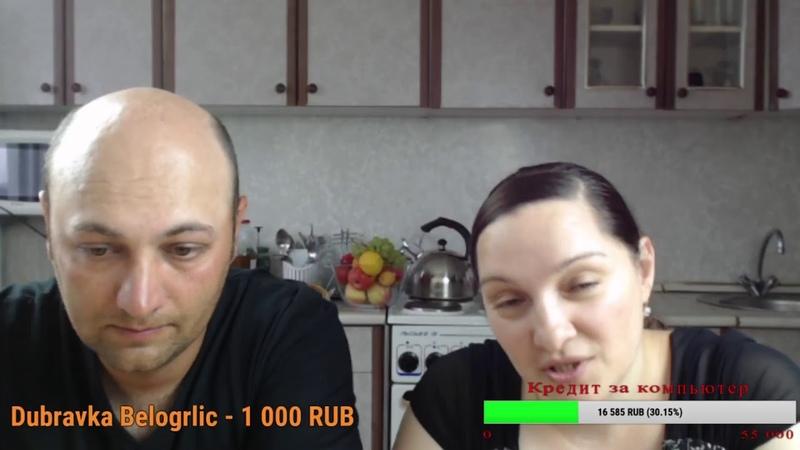 Ура 200 000 подписчиков на канале Галина кухня
