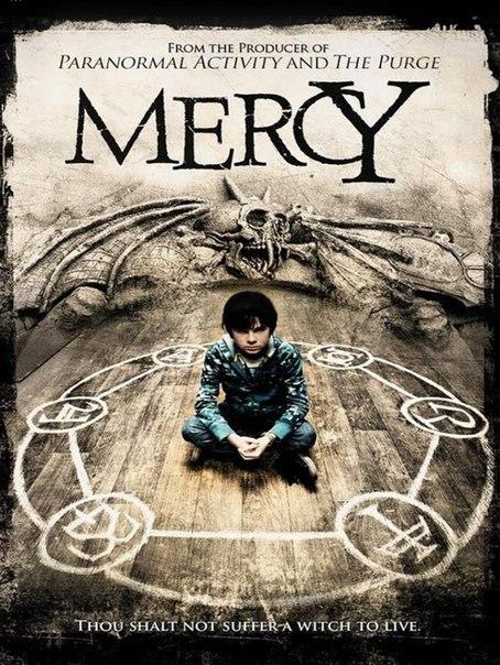 Милосердие (2014)