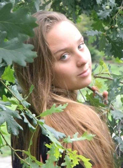 Екатерина Лагутина, 19 октября 1993, Одесса, id13570808