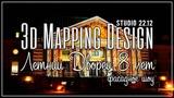 Летний Дворец 8 лет! Фасадное 3d mapping шоу. Design Studio 22.12 showreel шоурилл