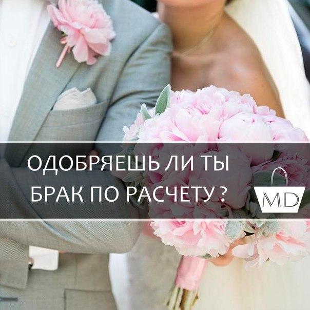 Подсчет на свадьбу