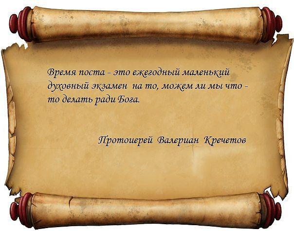 http://cs619817.vk.me/v619817428/b273/aXEVR_BmTsw.jpg