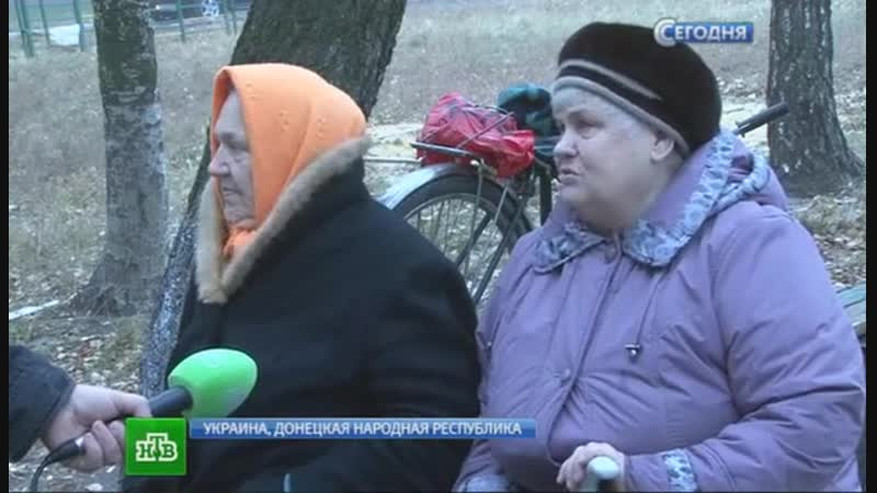 Горловка.15 ноября,2014.Снаряд украинских военных преступников убил целую семью (НТВ)