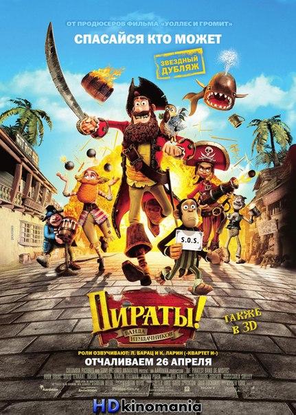 дом 2 2012 год смотреть онлайн все серии с ноября