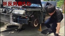 DIY Ставим широкие колеса на Chaser