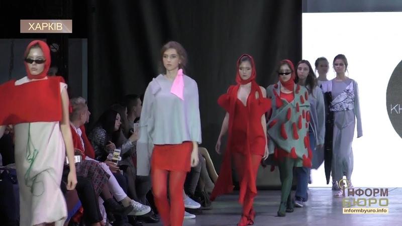 Одягати харківське - це модно. У Харкові пройшов Kharkiv Fashion Business Days.