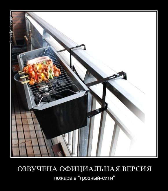 Самом-то деле, нарушая запреты тинто брасса смотреть онлайн на русском языке бесплатно таким образом