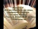 Триединый Бог Ветхий Завет