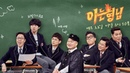 [Eng/Sub] Knowing Bros Ep 25 | Episode 133 with Noh Sa-yeon and Haha