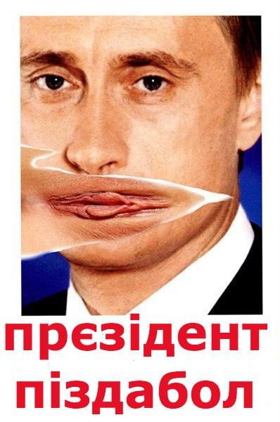"""Нафтогаз"" вернул ""Газпрому"" переплату за транзит газа - Цензор.НЕТ 3565"
