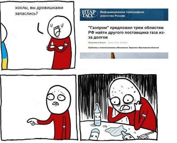 """Услуги боевиков на Донбасcе обходятся """"инвестору"""" в 3 млн долларов ежедневно, - СМИ - Цензор.НЕТ 5520"""