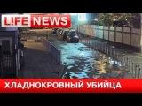 В Москве поймали убийцу, сменившего имя на Петра Иисусовича Пантеру