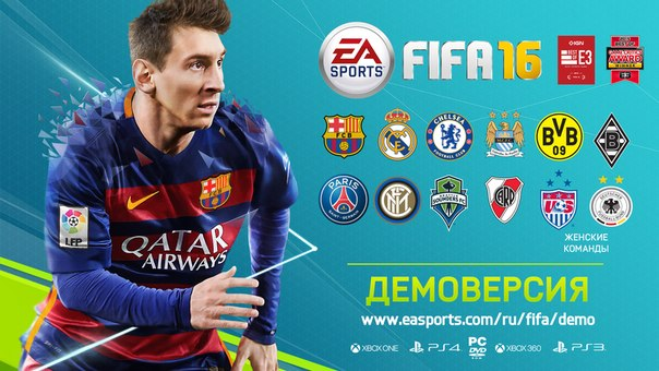FIFA 2016 demo