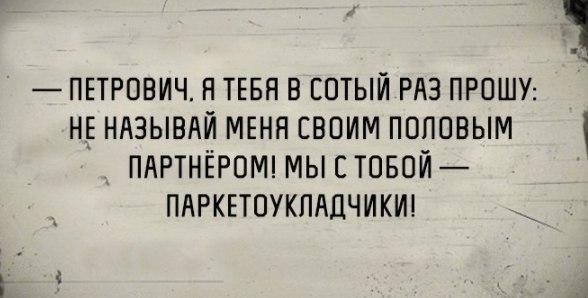 https://pp.userapi.com/c543108/v543108660/2ea13/QfWcX1WxdzU.jpg