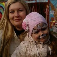 Ирина Белкина
