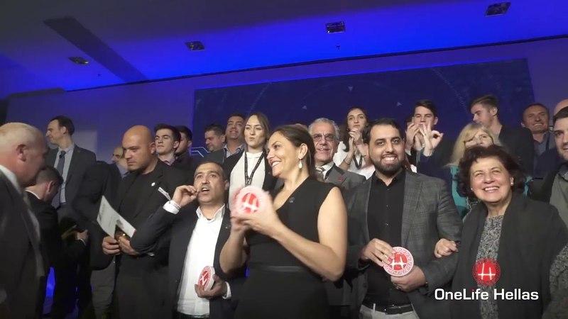 DealShaker Expo Athens 2018
