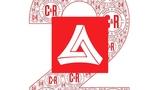 Dub Caspa &amp Rusko - Cup Of Peace