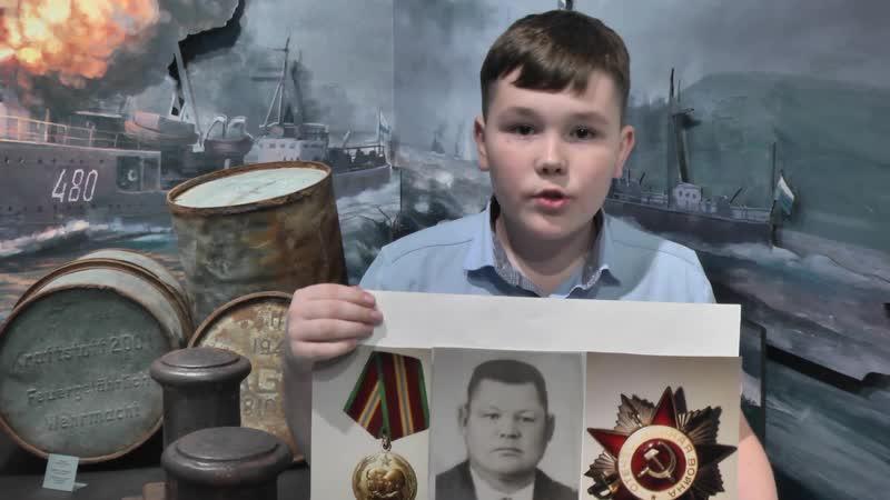 Участник ВОВ Павел Краснов