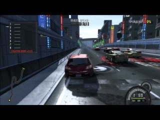 Need For Speed: Pro Street - lan game [#1 Speadway]