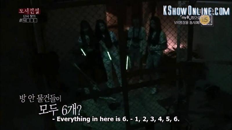 [Show] 180916 Urban Legend @ Dayoung, Yeoreum, Soobin Yeonjung