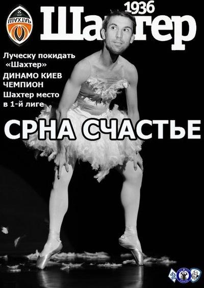 Динамо Вадим, 27 сентября 1996, Волгоград, id200065712