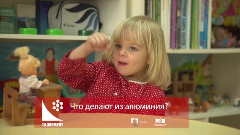 АЛХИМИКИ БУДУЩЕГО_1