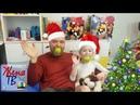 УГАДАЙ КАКОЙ ПОДАРОК для детский канал DANIL DANA и ЖЕНЯ ТВ