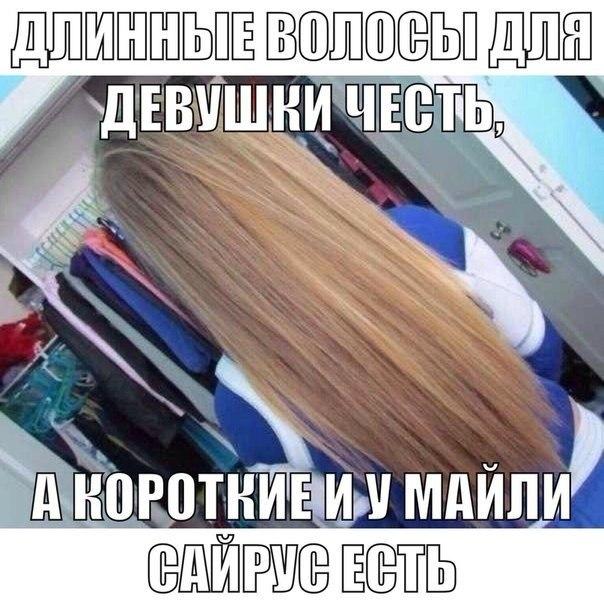 Силуэт таблетки выпадают волосы