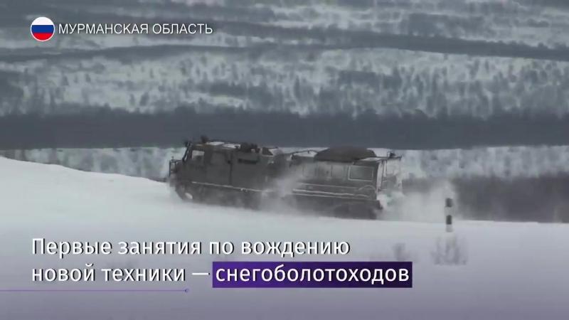 В Мурманской области испытали снегоболотоход Алеут