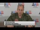 Эдуард Басурин о ситуации в ДНР на 20.07.18. Актуально