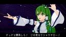 【東方MMD】Touhou 8th East Nico Dousai Festival Opening!