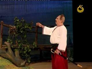 """����� """"���������� �� �����"""" 1 � 1 - from ukrainian opera Zaporozhets Za Dunayem"""