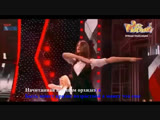 Елена Есенина - #НУШОАШОТ (караоке)