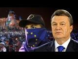 Владимир Рогов и Николай Стариков- про Януковича.