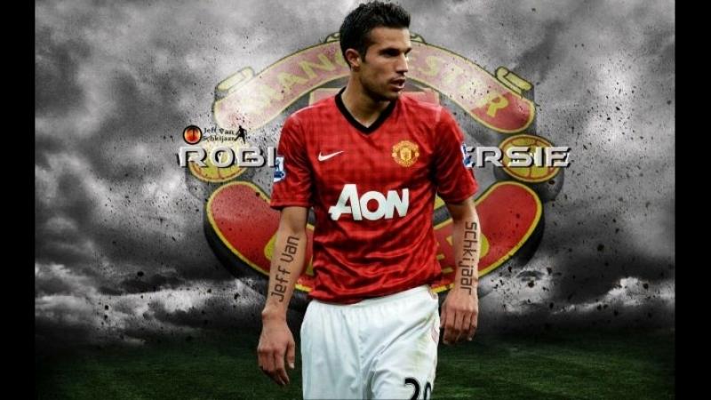 Робин ван Перси («Манчестер Юнайтед») все голы в АПЛ 2012/2013