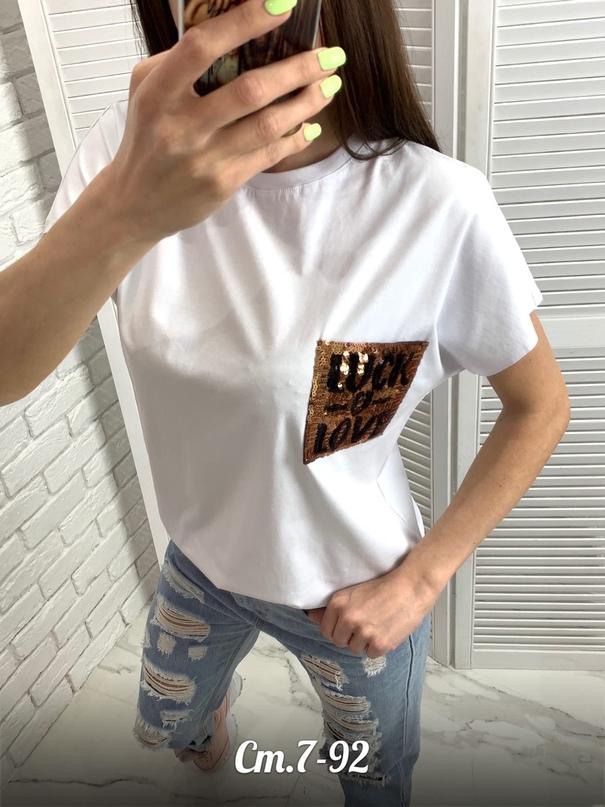 Свободные футболки  В наличии  Размер единый: 42/44/46/48