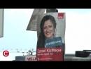 Held in Dresden Hass im Bundestag Die Woche COMPACT 1