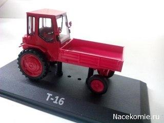 Тракторы история люди машины №3 т 16