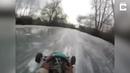 Go-Karting On Frozen Lake