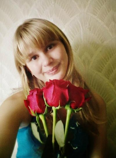 Юлия Сошко, 23 августа , Перелюб, id157698086