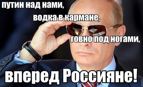 Путин знает, что у него проблемы с народным недовольством, - Wall Street Journal - Цензор.НЕТ 4324