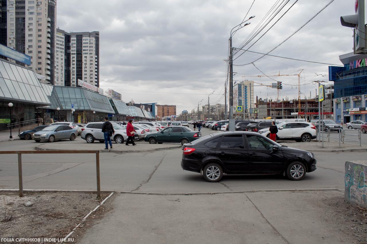 Тротуар Челябинск