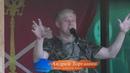 Андрей Торгашин исполняет авторские песни и читает свои стихи. Видео - Александр Травин